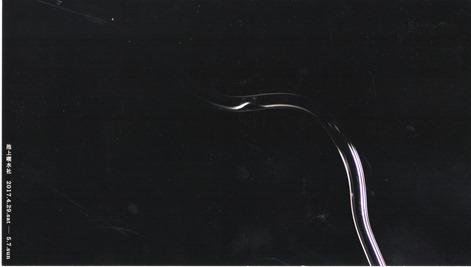 池上喫水社DM (2)